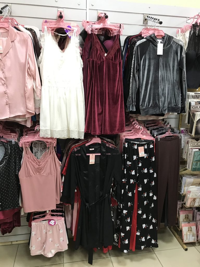 Магазин женское белье симферополь женское нижнее кружевное белье с чулками